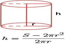 Concept Heights of Cylinders Given Surface Area